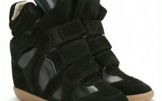 Upere wedge sneakers